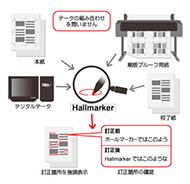Hallmarker_1