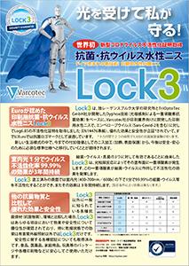 Lock3ad_thumb