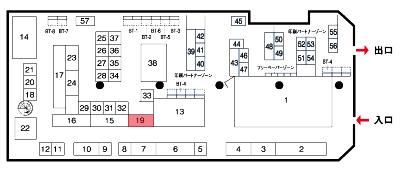 hall-map
