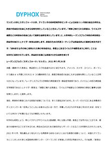 hyomentokou_yuukosei