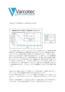 shitsunai_test_300